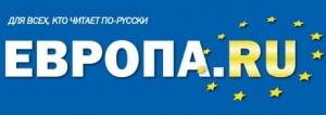 europa-ru