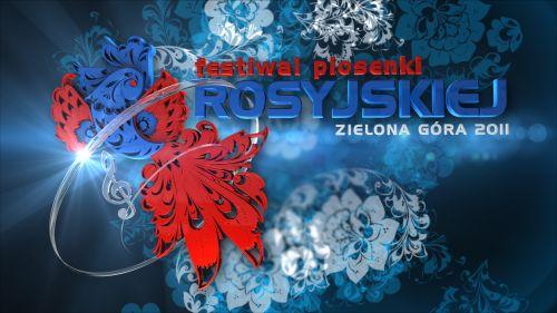 KONKURS NA FESTIWALU PIOSENKI ROSYJSKIEJ – ZIELONA GÓRA 2011