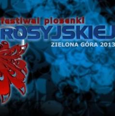 Logo FPR2013