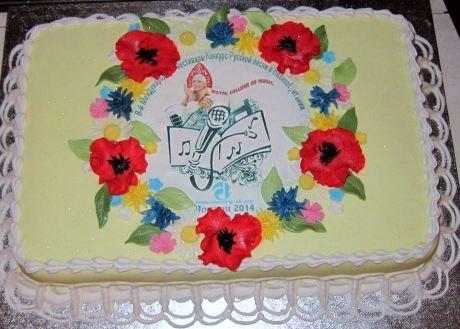 20.Festivalnij tort