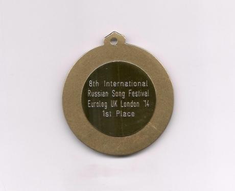 23.Medal 2