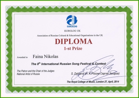 24.Diplom